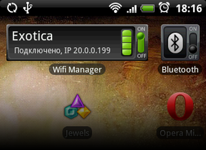 Android WiFi Manager - управление WiFi сетями