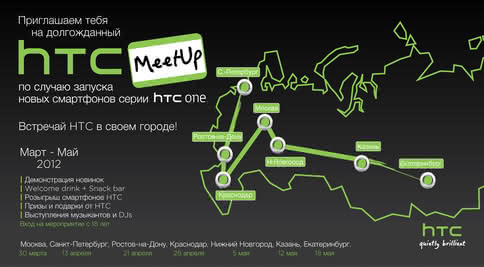 HTC_adv_socnetwork