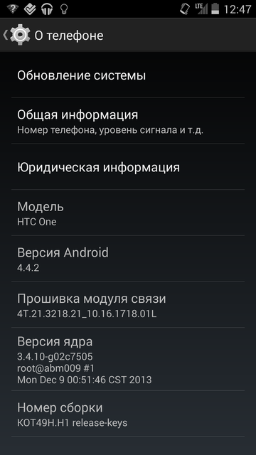Android 4.4.2 на HTC One Google Play Edition