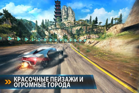 Asphalt8_up3_screen_02_960x640_RU