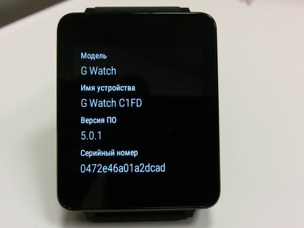 LG G Watch с Android 5.0.1