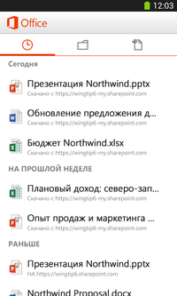 MS Office Mobile
