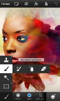 Фоторедактор Photoshop Touch for phone