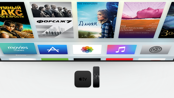 Анонс Apple TV 2015
