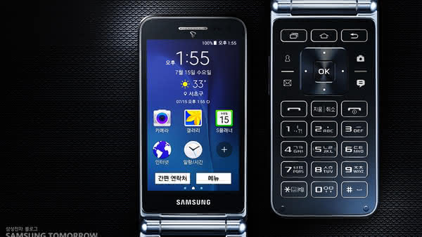 Анонс Samsung Galaxy Folder
