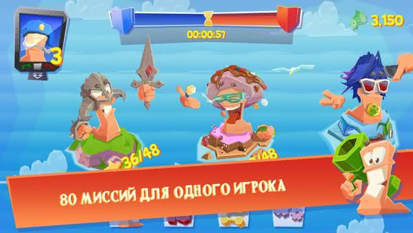 worms 4 для Android