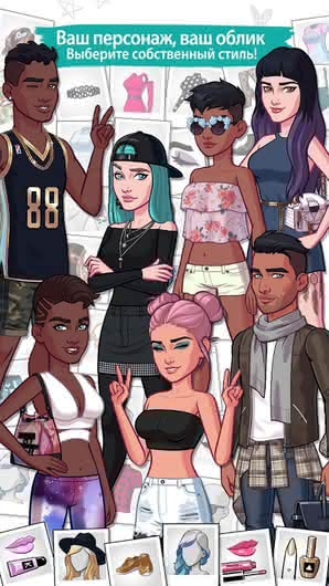 KENDALL & KYLIE для Android