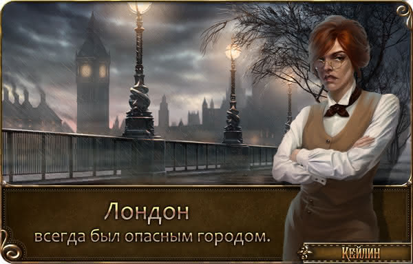 One Day in London: эпизод 1