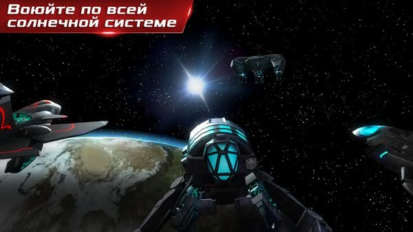 Independence Day Battle Heroes для Android