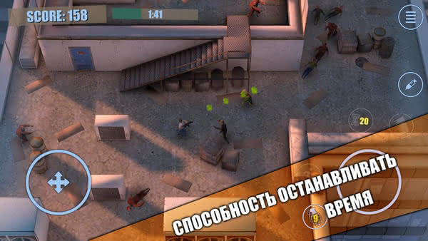 Infection Mode для Android