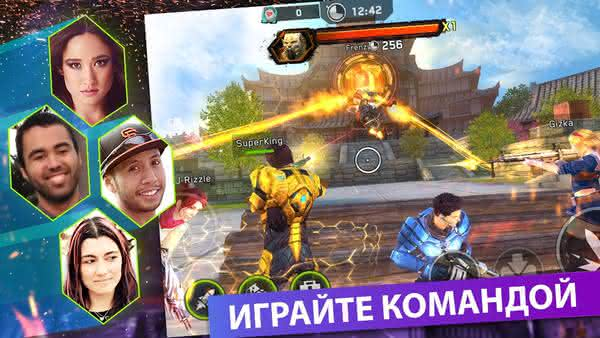 RIVAL FIRE для Android