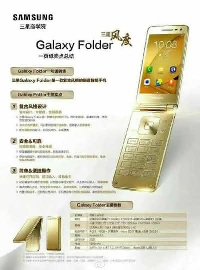 Спецификации Samsung Galaxy Folder 2