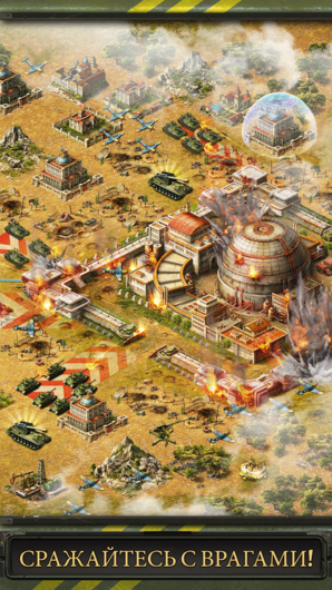 World at War: WW2 Strategy MMO для Android