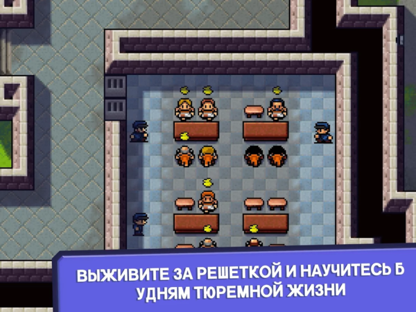 The Escapists для Android