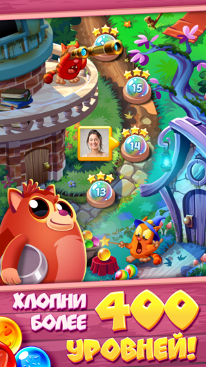 Cookie Cats Pop для Android