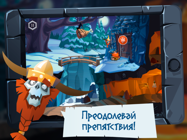 Die With Glory для Android