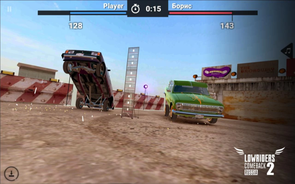 Lowriders Comeback 2 : Russia для Android