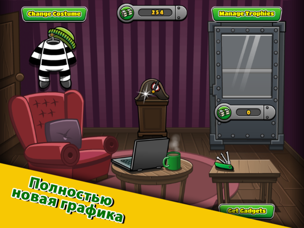 Bob The Robber 4 для Android