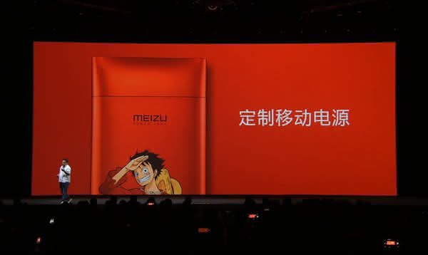 Meizu M20 One Piece Edition
