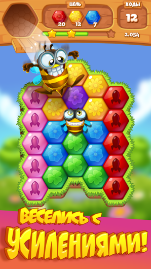 Bee Brilliant Blast для Android