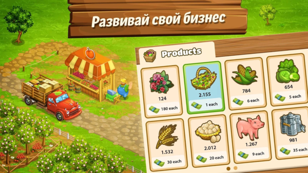 Big Farm: Mobile Harvest для Android