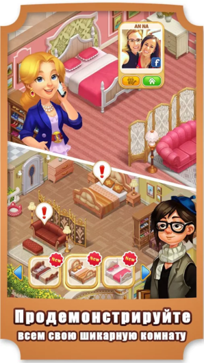 Matchington Mansion для Android