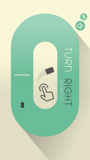 Turn Right для Android