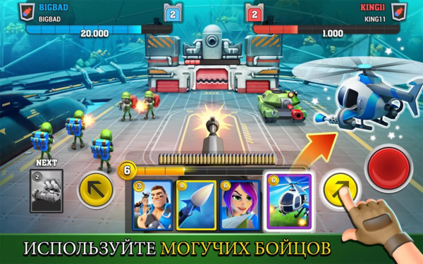 Mighty Battles для Android