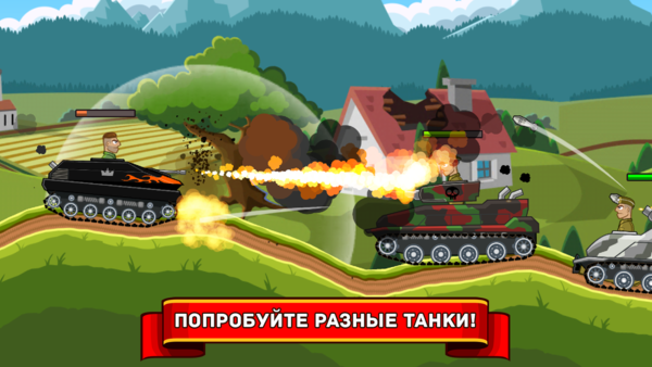 Hills of Steel для Android