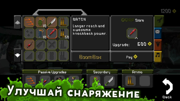 Let Them Come для Android
