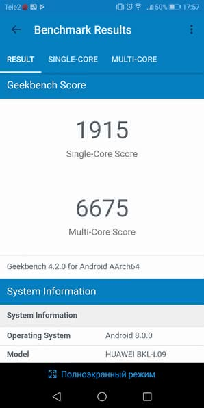 Honor View 10 в Geekbench